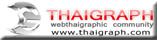 thaigraph