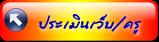 https://spreadsheets1.google.com/viewform?formkey=dFRUaEFmMDl5NHBDVmx6VFlaenpHNEE6MQ